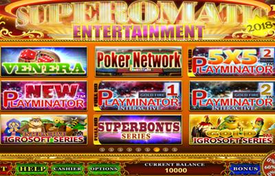 Казахстан казино супероматик куплю игровые автоматы рулетка альфа стрит